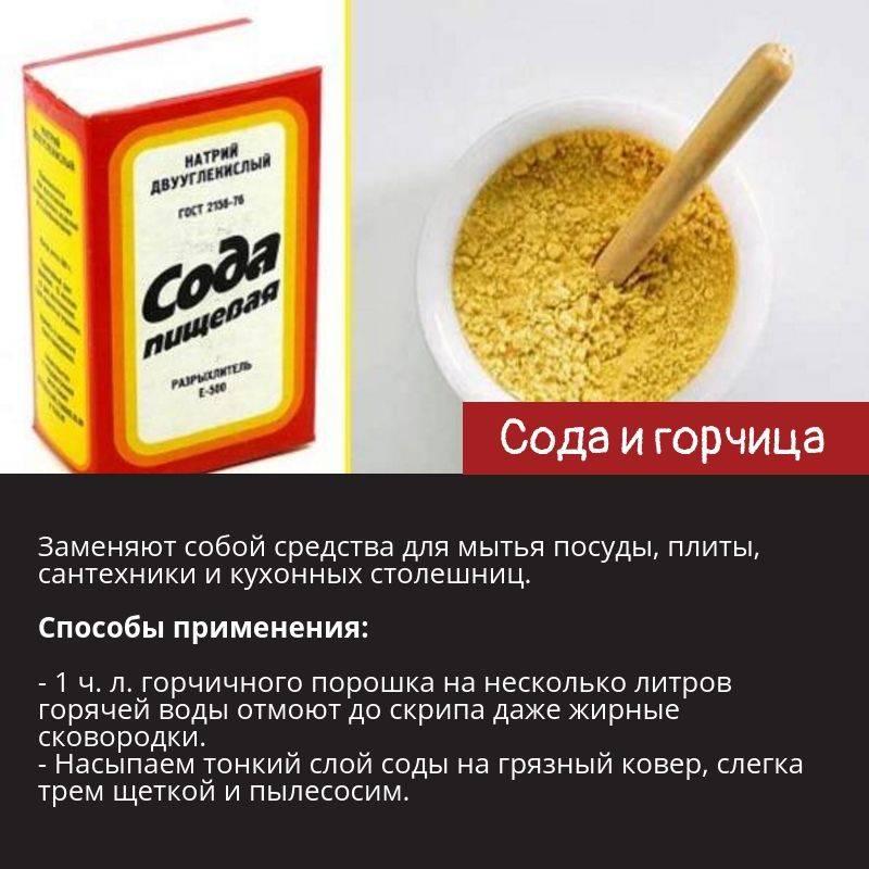 Удаление волос с помощью соды (рецепты)