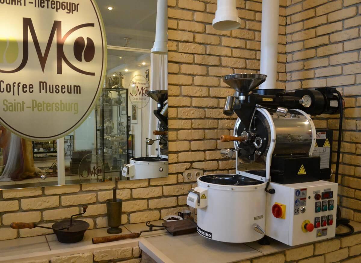 Оставить отзыв о компании музей кофе, музей, санкт-петербург — каталог компаний cataloxy.ru