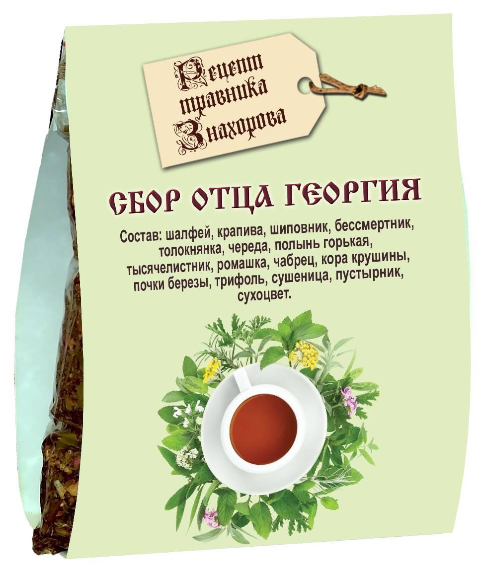 Монастырский сбор отца георгия - чай из 16-ти видов трав