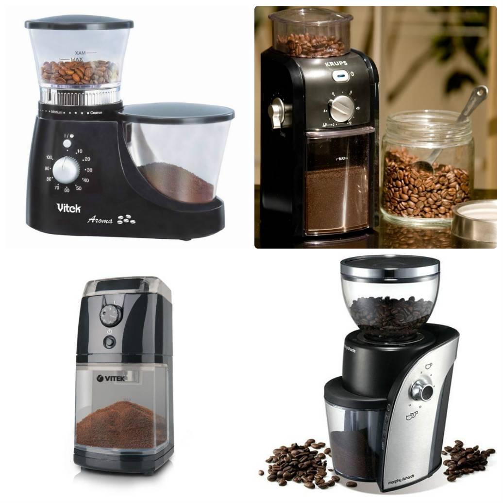 Какая кофемолка лучше ручная или электрическая? | кофемолка