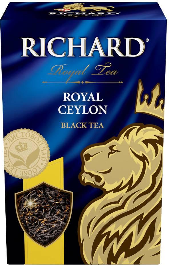 Подробное описание ассортимента королевского чая Ричард (Richard)