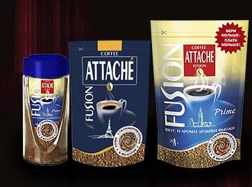 Кофе атташе (attache): описание, история и виды марки