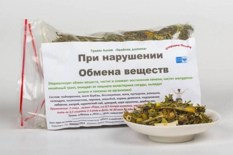 Травяной чай для очищения организма: аптечные сборы, противопоказания и вред, рецепты в домашних условиях