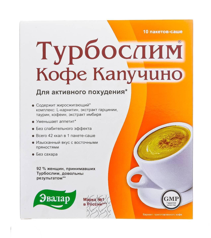 Отзывы эвалар кофе капучино турбослим » нашемнение - сайт отзывов обо всем