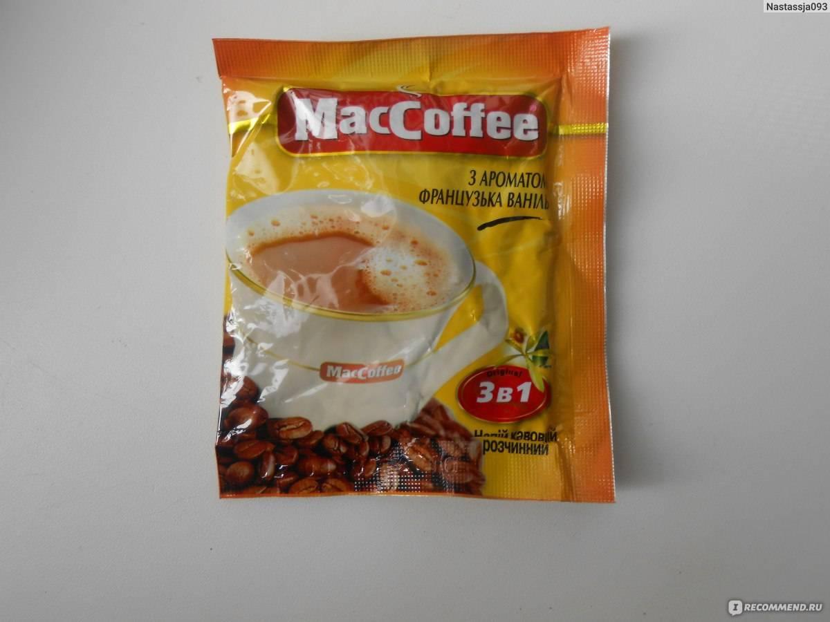 Маккофе 3 в 1 состав. сколько калорий в чашке кофе