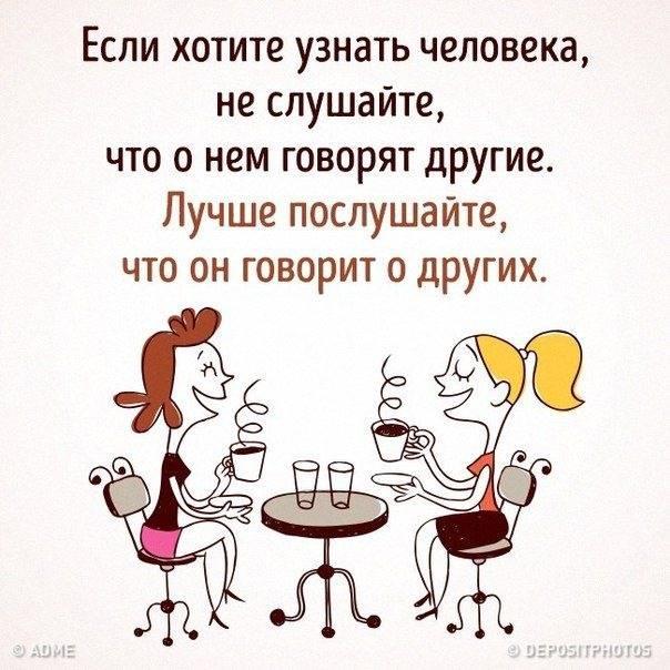 О нем говорят и пишут: цитаты о кофе