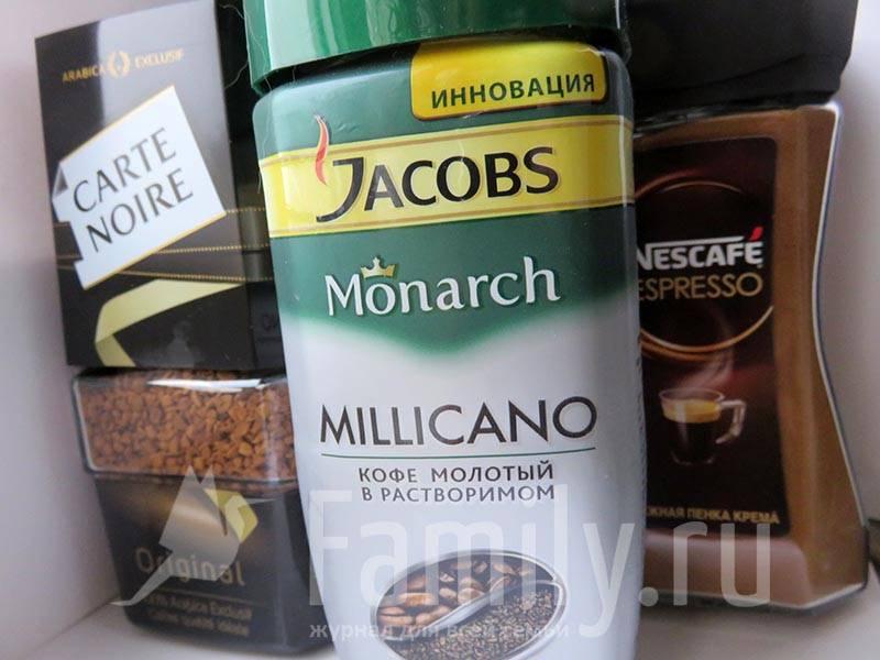 Как выбрать кофе – на что обратить внимание, чтобы не навредить себе и своим близким