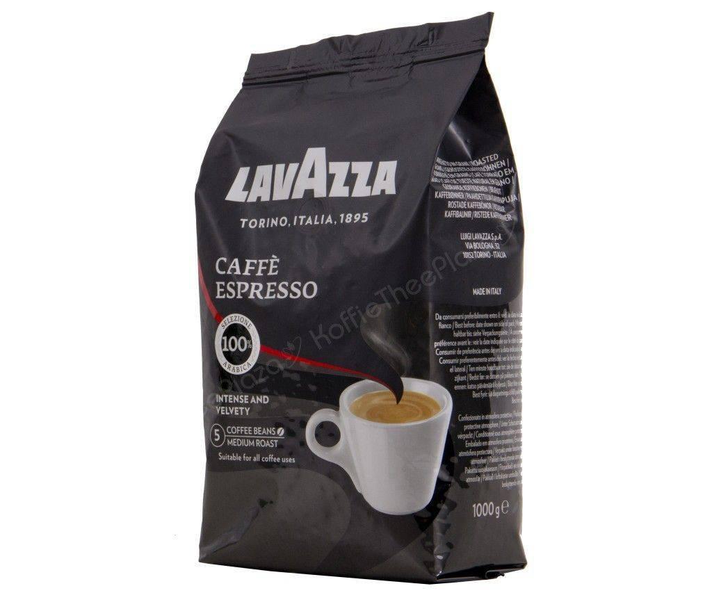 Кофе лавацца: виды, описание, отзывы