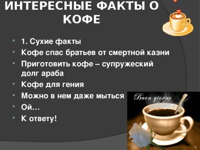 5 причин говорить правду и всего одна, чтобы соврать | brodude.ru