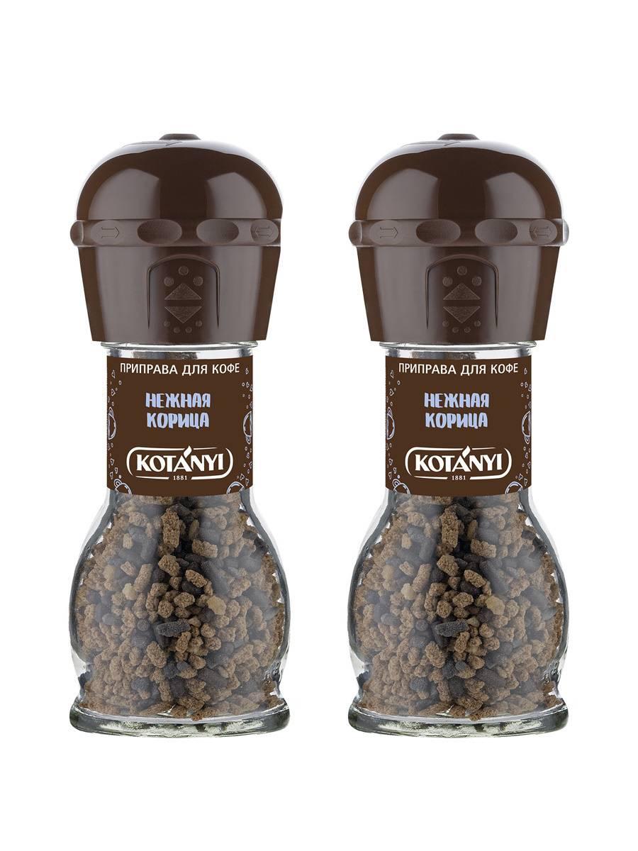 Какие бывают специи для кофе и их свойства