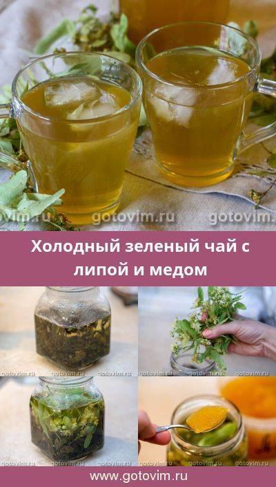 Почему нельзя добавлять мед в горячий чай, как правильно пить чай с медом