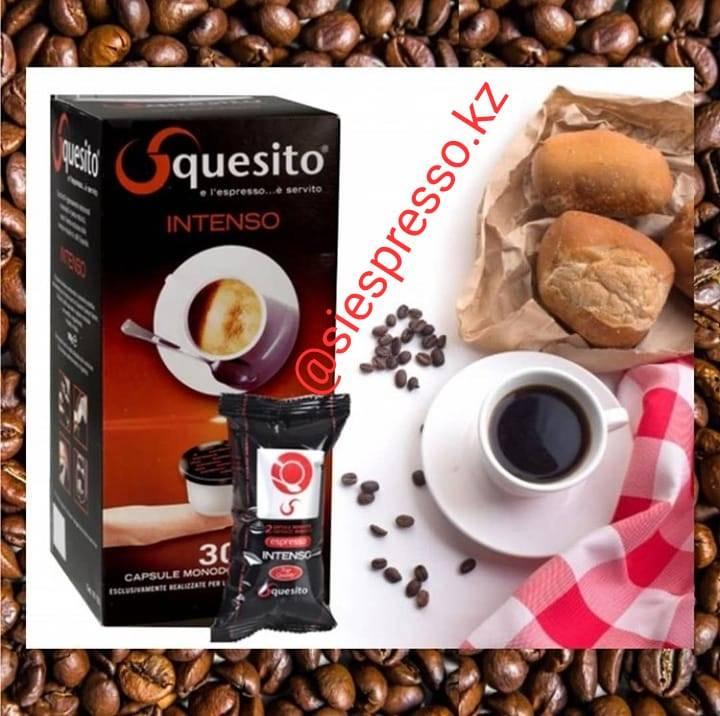 Кофе сквизито (squesito): описание, история и виды марки