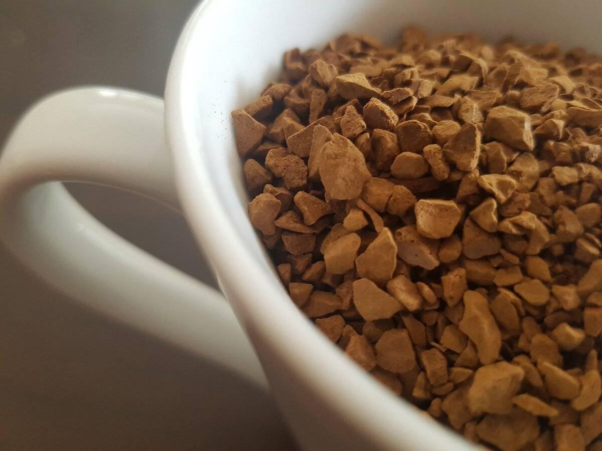 Сублимированный кофе что это значит, отличие от гранулированного