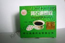 Шеншитонг (растворяет камни в почках и желчном пузыре). витамины и бады. интернет – аптека китайской оздоровительной продукции «восточный меридиан». препараты: лаоджан, фужуньбао супер, пластырь на ст