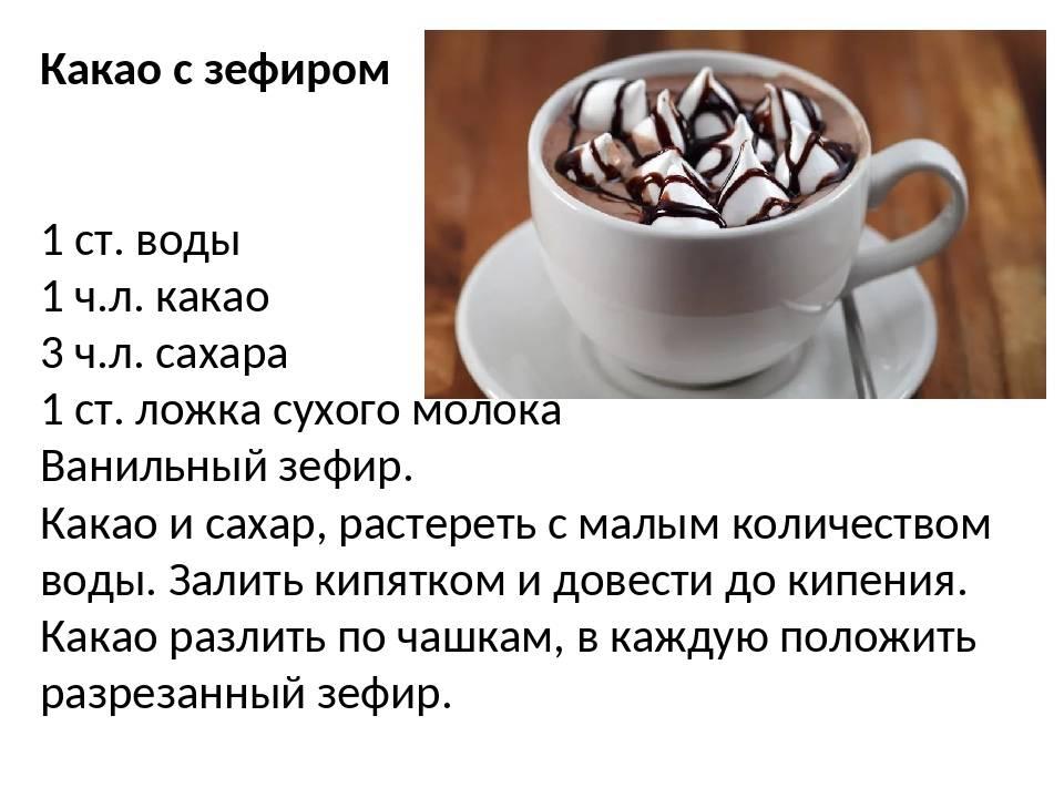 Как правильно варить какао с молоком
