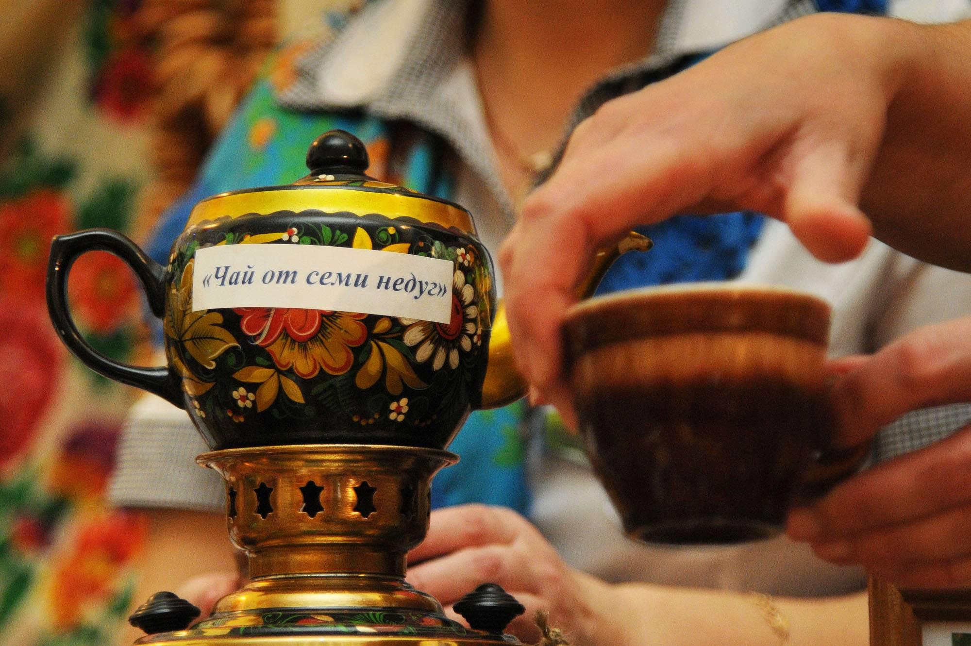 Русское чаепитие|традиции и история