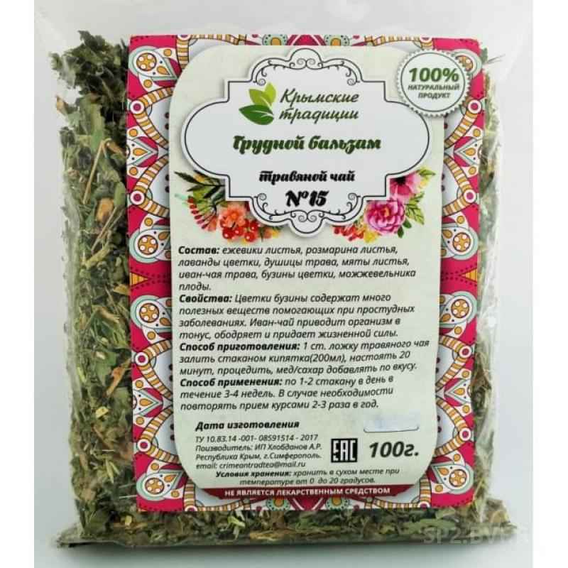 Крымский чай — целебные сборы крымских трав