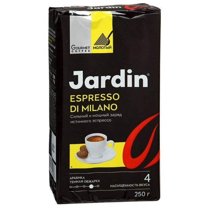 Кофе молотый jardin эспрессо милано 250 гр. — цена, купить в москве