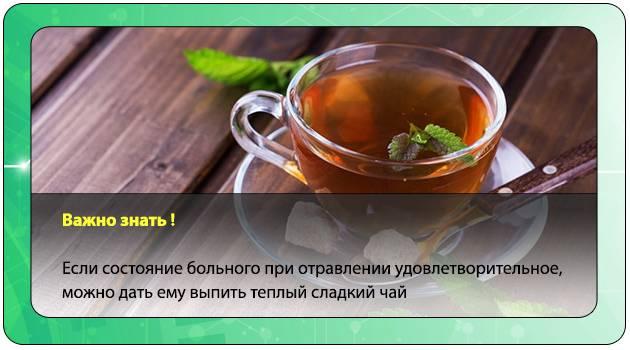 Почему в жару пьют горячий чай: причины и обоснование