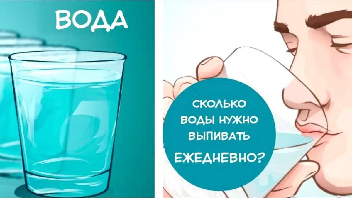 Как правильно пить эспрессо с водой и зачем, как употреблять холодную h2o с кофе - до, во время или после напитка?