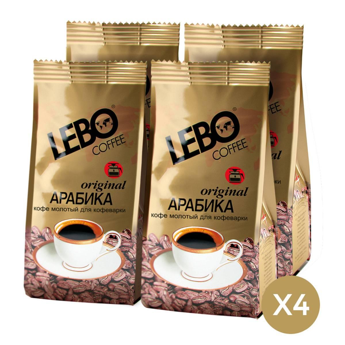 Lebo (лебо)