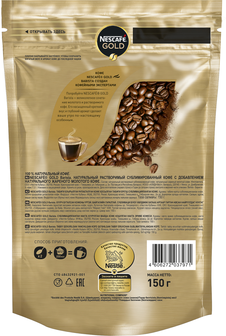 Топ 10 лучших брендов молотого кофе: рейтинг самых вкусных по отзывам владельцев