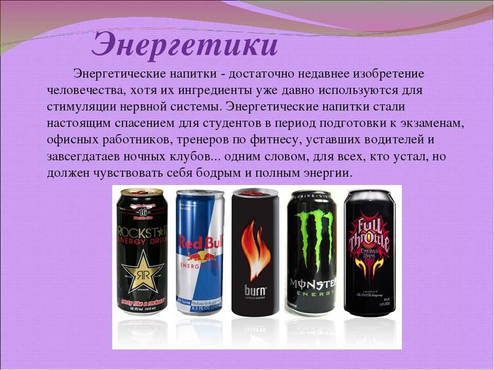 Кофе кола - рецепт энергетического коктейля, противопоказания