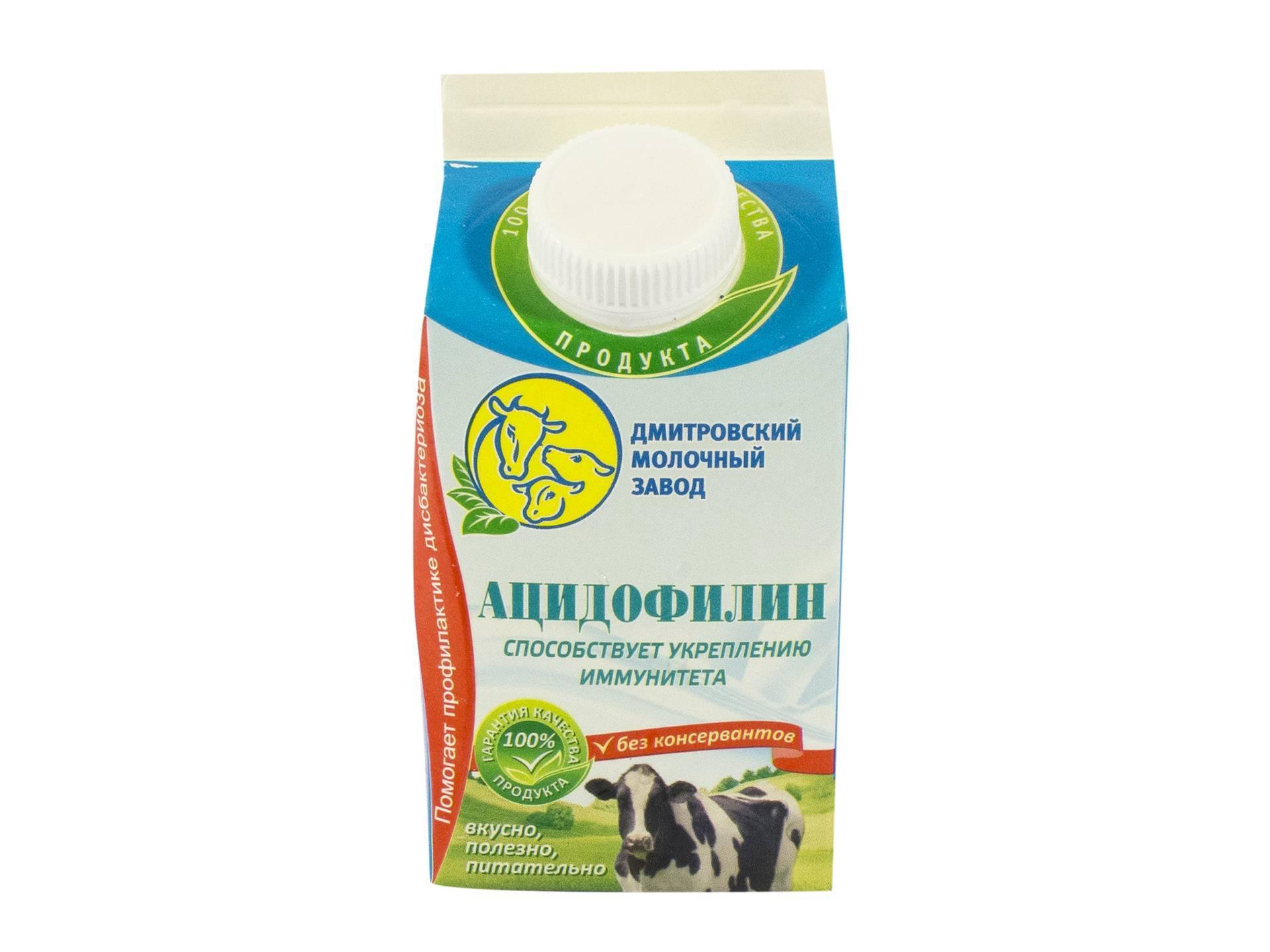 Ацидофилин – что это за кисломолочный напиток, в чем его польза и вред