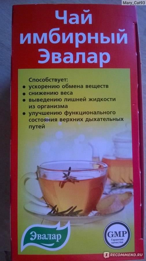 Кофе мочегонное средство или нет, задерживает жидкость или выводит?