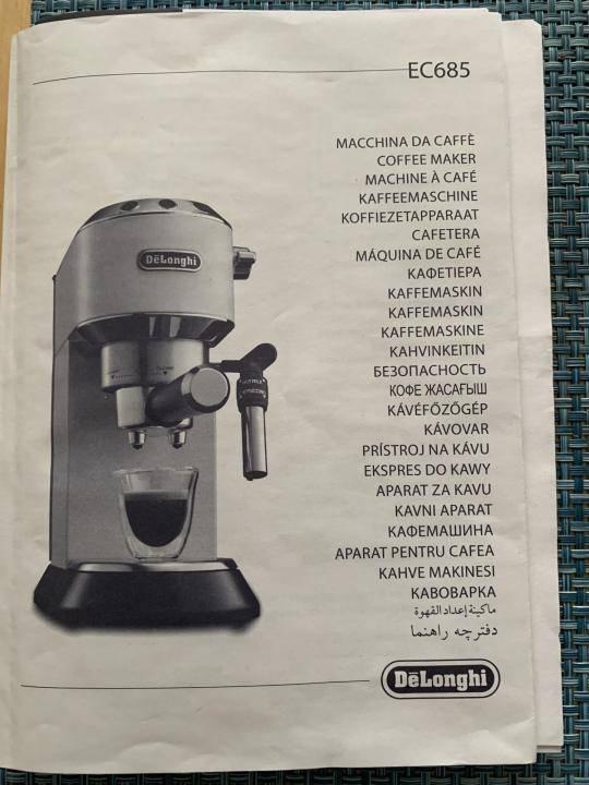 Кофе лонг блэк: особенности приготовления, отличия от американо