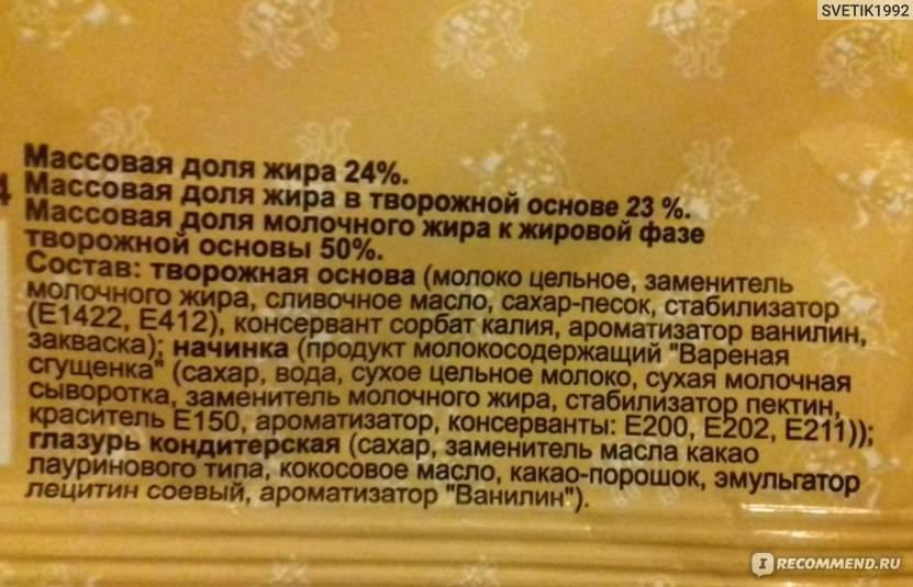 Заменители какао-масла