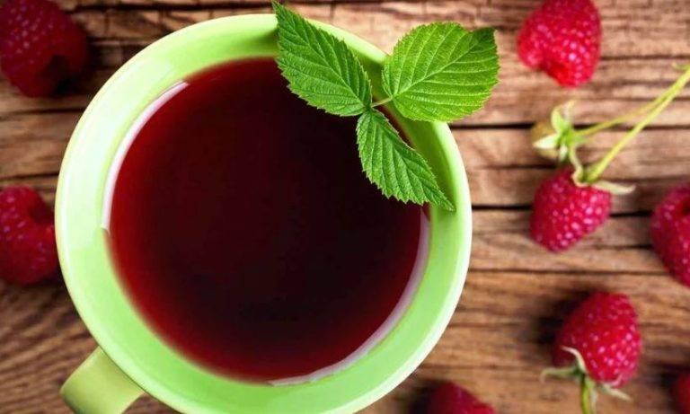 Чай с малиной при беременности: можно ли пить