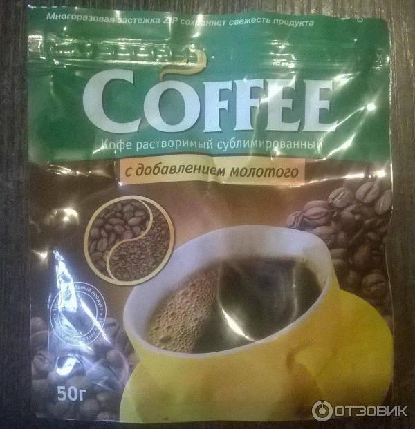 Срок годности кофе, условия хранения, требования