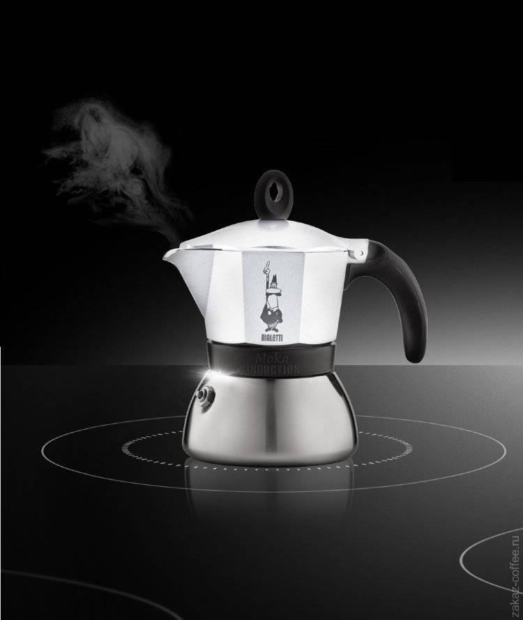 Как варить кофе в кастрюле на плите: пошаговая инструкция, 4 крутых рецепта, способы отчистить посуду от пригоревшего кофе