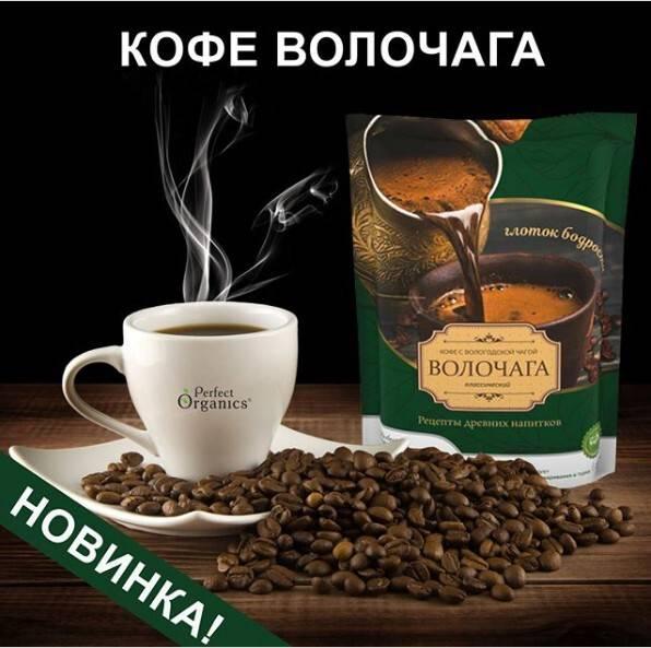 Чем можно заменить бодрящий эффект от кофе?