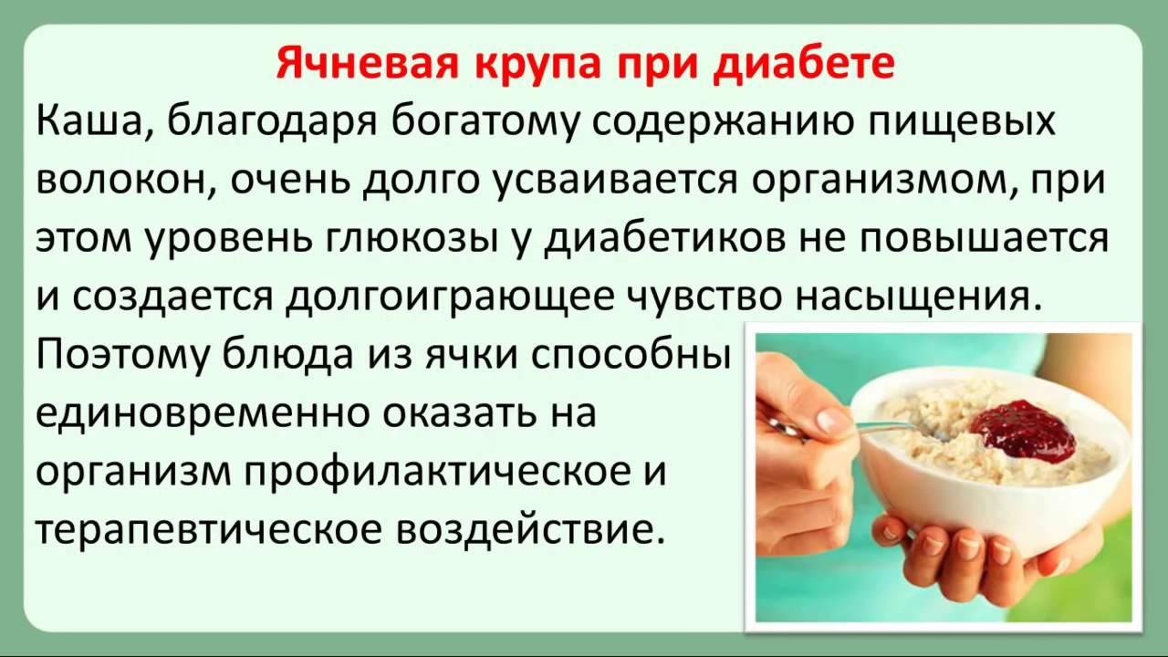 Корица при диабете: полезные свойства, вред | компетентно о здоровье на ilive