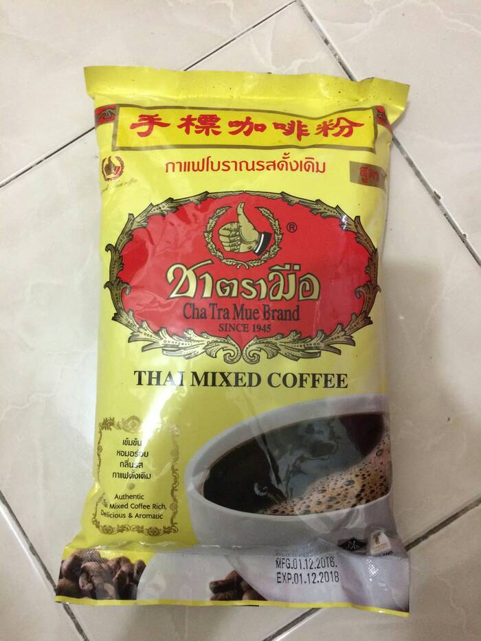 Кофе с чаем, необычные разновидности напитка, рецепты юаньян