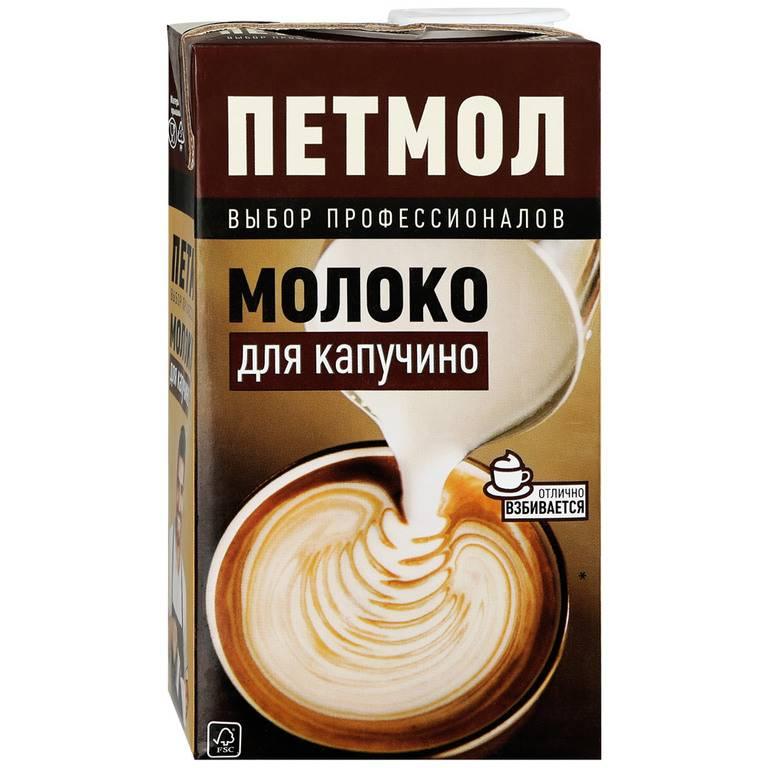 ☕лучшие марки молока для капучино на 2021 год