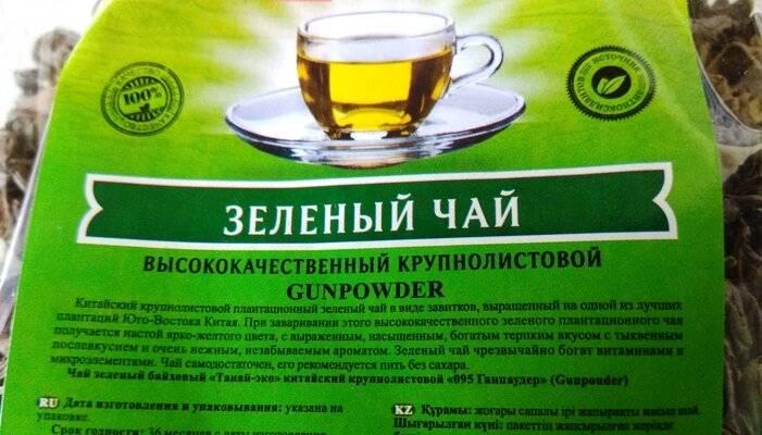 Выбираем лучший крупнолистовой чай