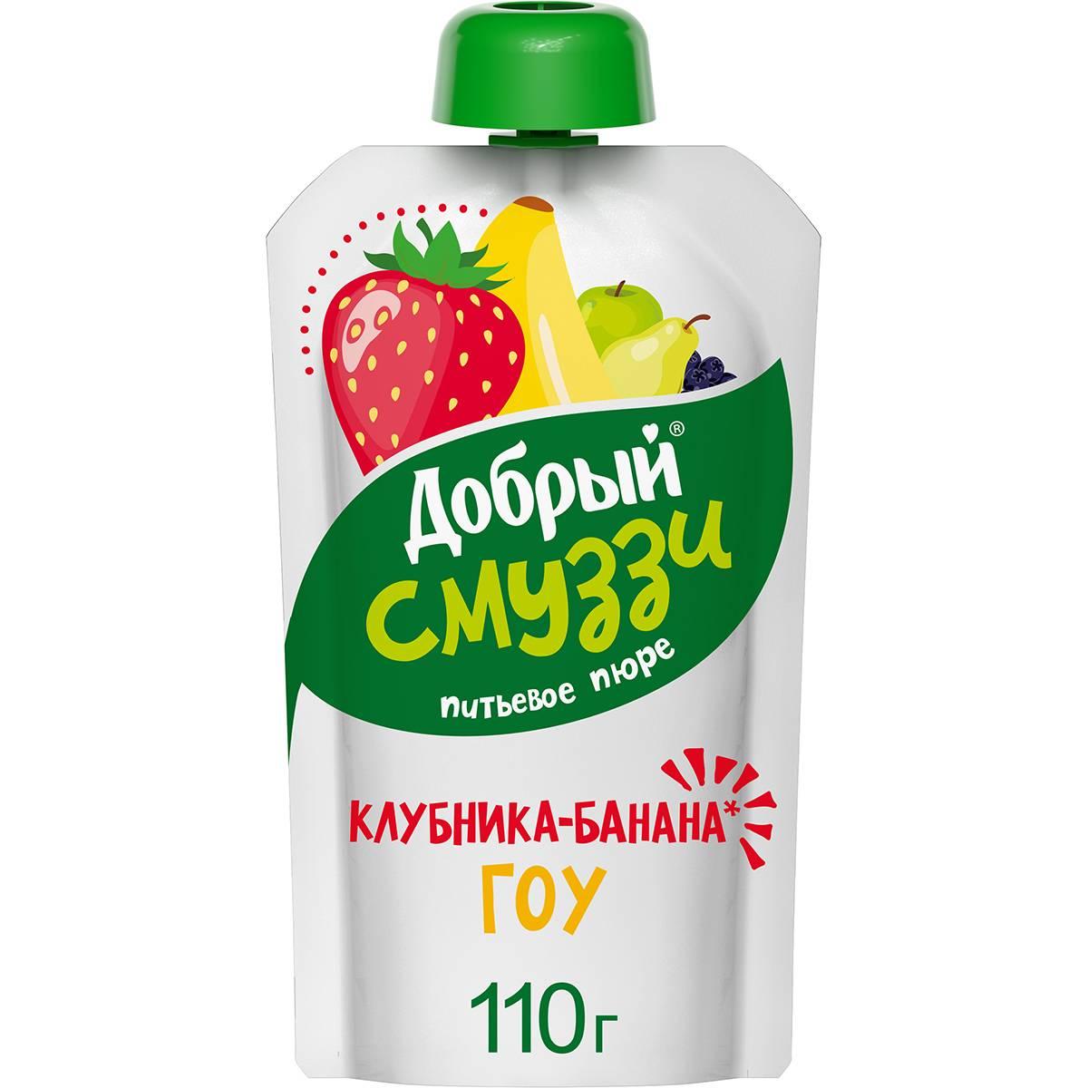 Смузи be true отзывы - безалкогольные напитки - первый независимый сайт отзывов россии