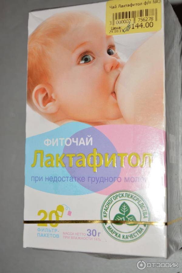 Сгущенное молоко при грудном вскармливании: можно ли его кормящей маме