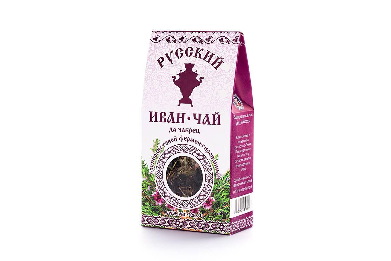 Иван-чай (кипрей): полезные свойства и противопоказания для мужчин и женщин