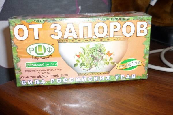 Слабительный чай от запоров: рекомендации, отзывы, для детей, для беременных