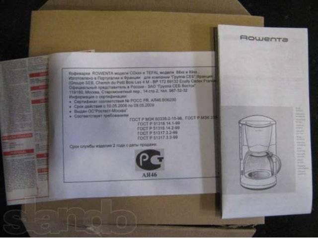 Кофеварка rowenta es 4400 - купить | цены | обзоры и тесты | отзывы | параметры и характеристики | инструкция