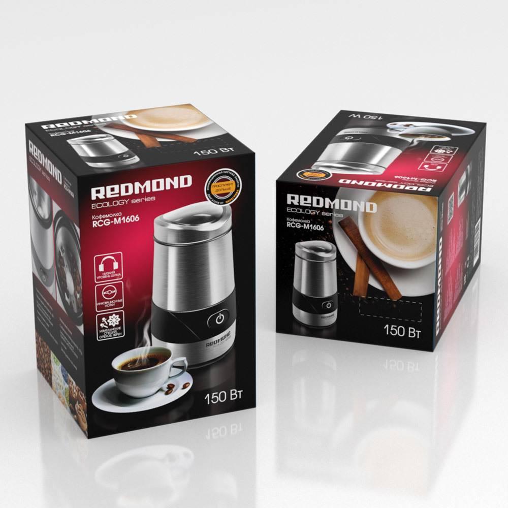 Кофемолки – принцип работы и различия.