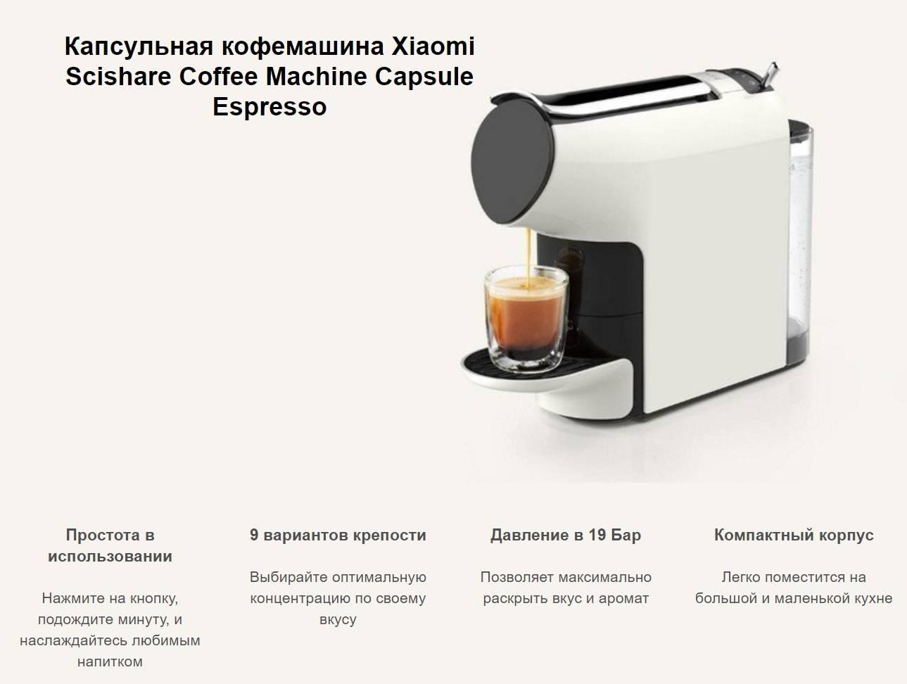 Как выбрать капельную кофеварку для дома? плюсы и минусы данного типа устройств