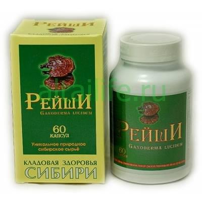 Линчжи, гриб рейши или трутовик лакированный (ganoderma lucidum): лечебные свойства, противопоказания и способы применения