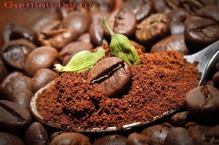 Кофе с кардамоном польза и вред