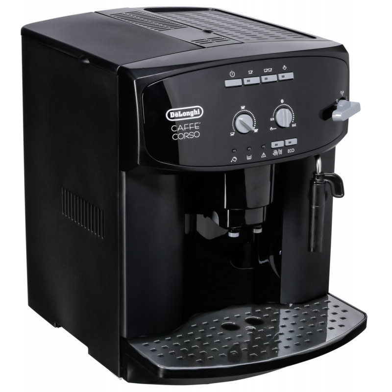 """Как работает кофемашина """"delonghi"""""""