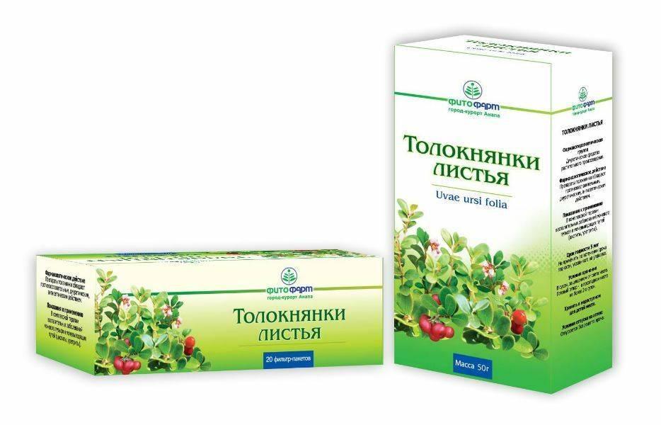 Почечный чай для беременных